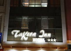 Takora Inn - Такна - Здание