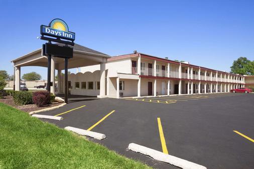 Days Inn by Wyndham Champaign/Urbana - Champaign - Building