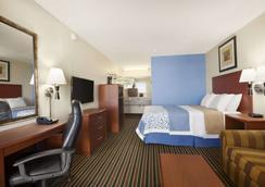 香檳戴斯酒店/厄巴納 - 香檳 - 尚佩恩 - 臥室