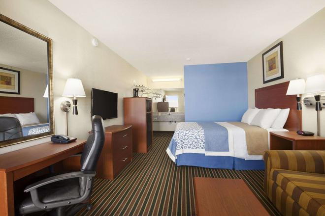 Days Inn by Wyndham Champaign/Urbana - Champaign - Bedroom
