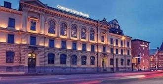 Comfort Hotel Malmö - Μάλμε - Κτίριο