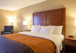Quality Inn and Suites I-40 East - North Little Rock - Phòng ngủ