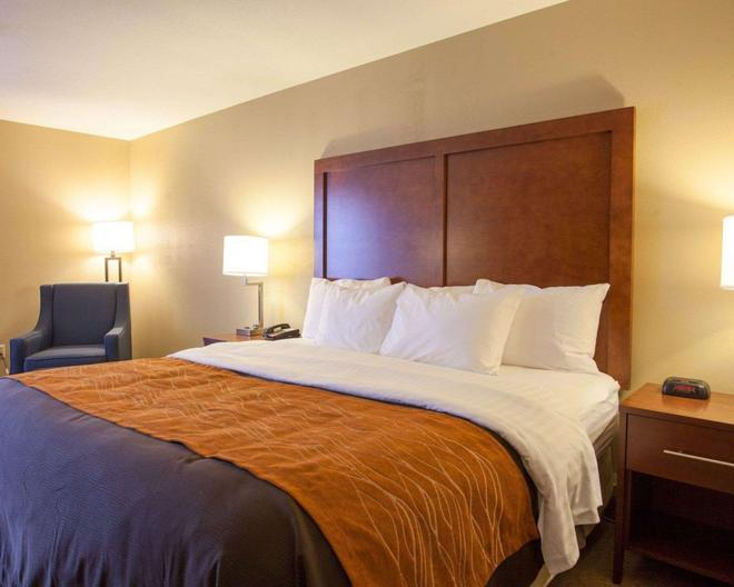 Quality Inn and Suites I-40 East - North Little Rock - Chambre