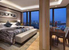 Somerset Baitang Suzhou - Suzhou - Bedroom