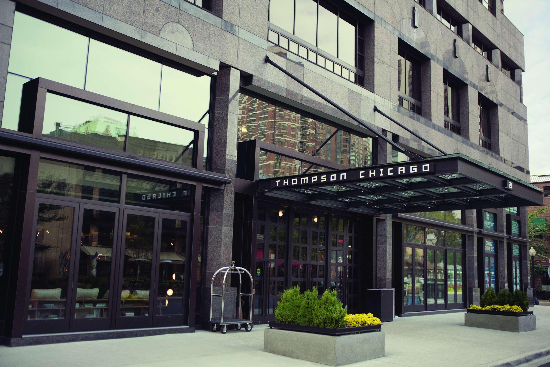 Δωρεάν εκδηλώσεις ραντεβού στο Σικάγο