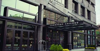 Thompson Chicago - Chicago - Gebäude