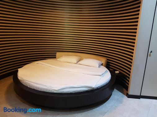 Ibiza Hotel - Yerevan - Bedroom