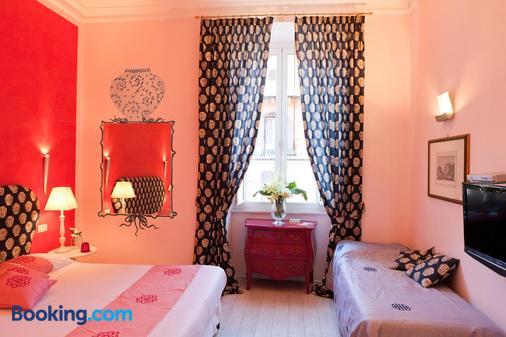 66 帝國豪華酒店 - 羅馬 - 羅馬 - 臥室