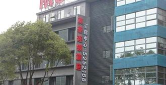 Motel 168 Hotel - Anqing