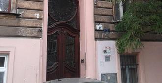 Art Hostel - Cracovia - Edificio