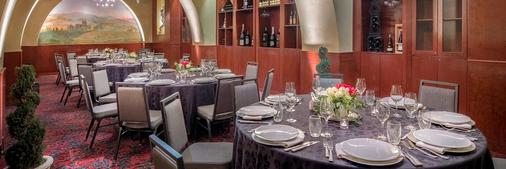 Embassy Suites by Hilton Portland Downtown - Portland - Banquet hall