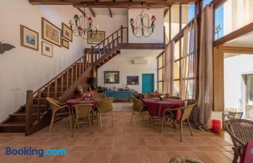 Villa dos Poetas Guest House Sintra - Sintra - Hotel amenity