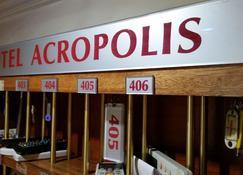 Acropolis Hotel - Korynt