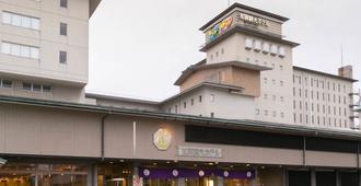 Kaga Kanko Hotel - Kaga