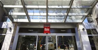 ibis Buenos Aires Congreso - Μπουένος Άιρες - Κτίριο