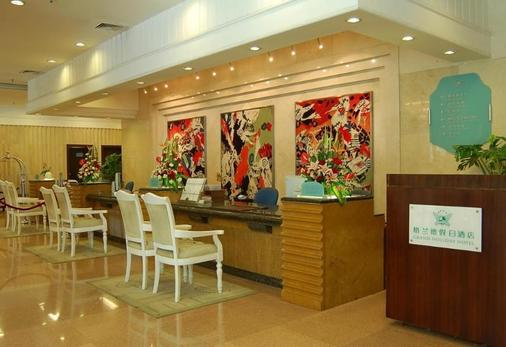 Grand Holiday Hotel - Shenzhen - Vastaanotto