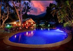 Turtle Cove Beach Resort - Port Douglas - Bể bơi