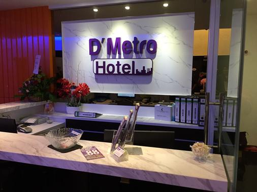 D'Metro Hotel - Shah Alam - Lễ tân