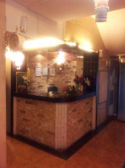 Hotel Vedu Juan Station - Ιντσόν - Ρεσεψιόν