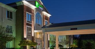 Holiday Inn Express & Suites Youngstown N (Warren/Niles) - Warren