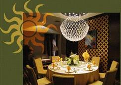 華安國際酒店 - 深圳 - 餐廳