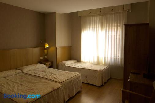 奧瑞雅斯旅館 - 萊昂 - 臥室