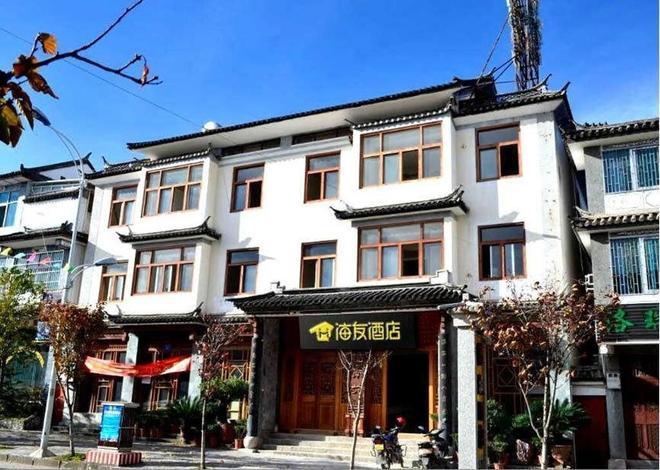 Hi Inn Dali Nanmen - Dali - Building