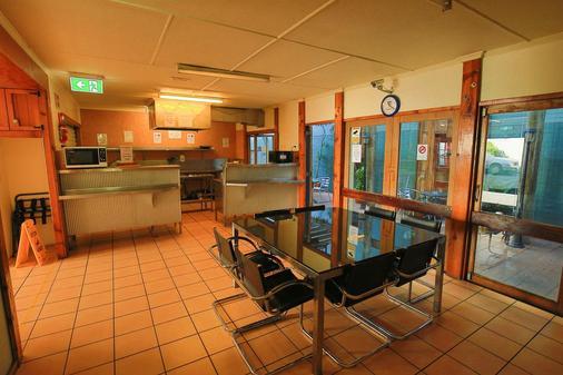 Brisbane Manor Hotel - Brisbane - Τραπεζαρία