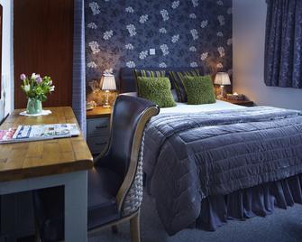 Drayton Court Hotel - Tamworth - Bedroom