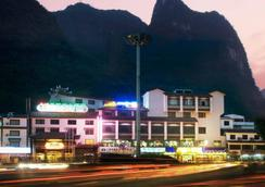 New West Street Hotel - Yangshuo