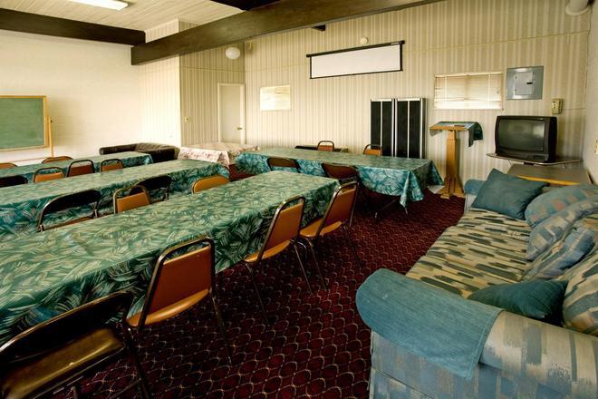 Americas Best Value Inn Cookeville - Cookeville - Αίθουσα συνεδρίου
