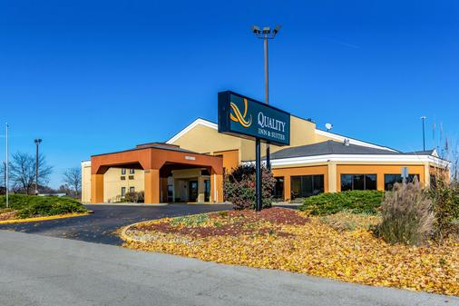 Quality Inn and Suites Southport - Indianapolis - Building