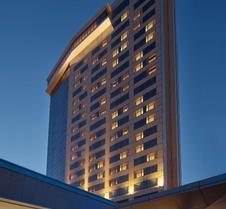 Shangri-La Hotel, Ulaanbaatar