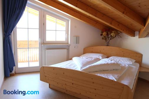 Residence Sonneck - Мартелло - Спальня