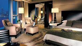 Four Seasons Hotel Hong Kong - Hong Kong - Bedroom