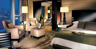 Four Seasons Hotel Hong Kong - Hong Kong - חדר שינה