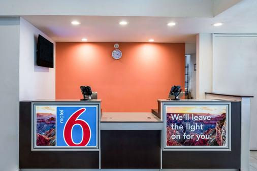 Motel 6 Dallas - Irving Dfw Airport East - Irving - Vastaanotto