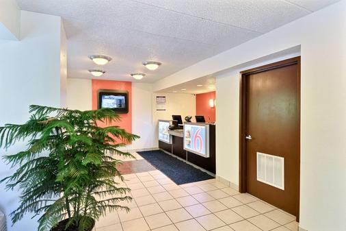 Motel 6 Nashua South - Нашуа - Ресепшен