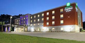 Holiday Inn Express & Suites Columbus North - Columbus