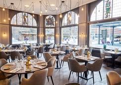 Amrâth Grand Hotel de l'Empereur - Maastricht - Restaurant