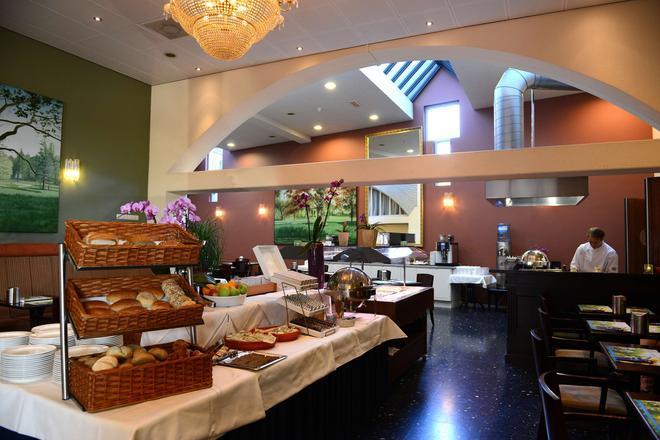 阿姆拉斯皇宮大酒店 - 馬斯垂克 - 馬斯特里赫特 - 自助餐