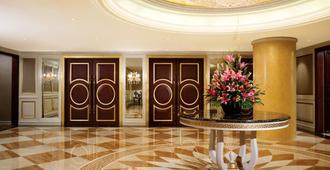 Grand Emperor Hotel - Macau - Lobby