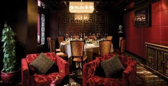 Grand Emperor Hotel - Macao - Ravintola