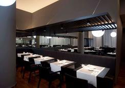 Hotel Carrís Marineda - La Coruña - Restaurant