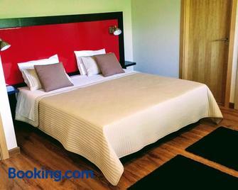 Casa Do Prado Guest House - Віла Реал - Bedroom