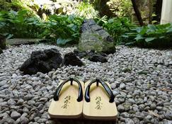 Tsukimotoya Ryokan - Toyooka - Outdoor view