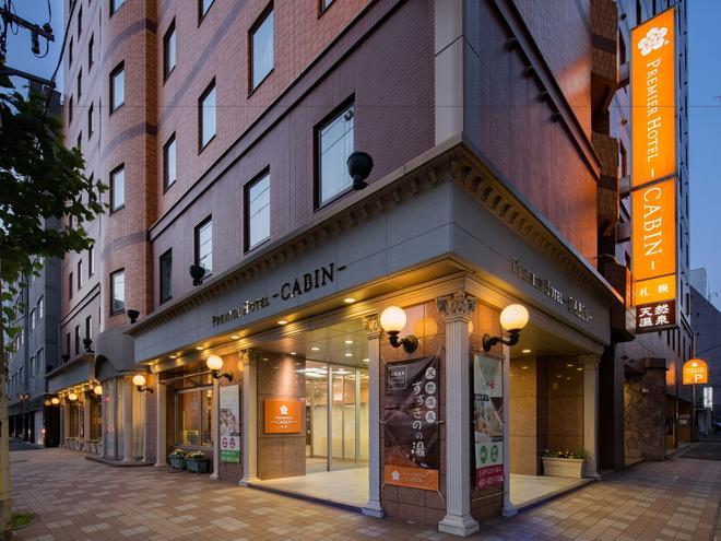 Premier Hotel-Cabin-Sapporo - Sapporo - Building