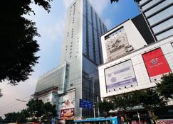 Pengman Beijing Rd Apartment - Cantón - Edificio