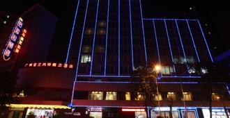 Guangzhou Planet Hotel - Cantón - Edificio