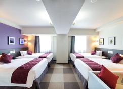 Best Western Plus Hotel Fino Chitose - Chitose - Phòng ngủ